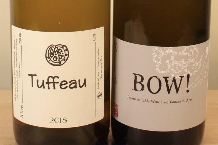 BOW!(白)2020 & Tuffeau 2018 テュフォー(白)