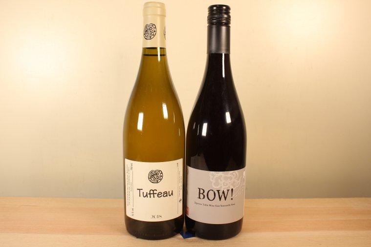 BOW!(赤)2020 & Tuffeau 2018 テュフォー(白)