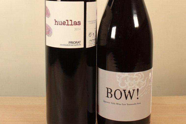 BOW!(赤)2020 & Priorat 2014 Huellas プリオラート ウェリャス(赤)
