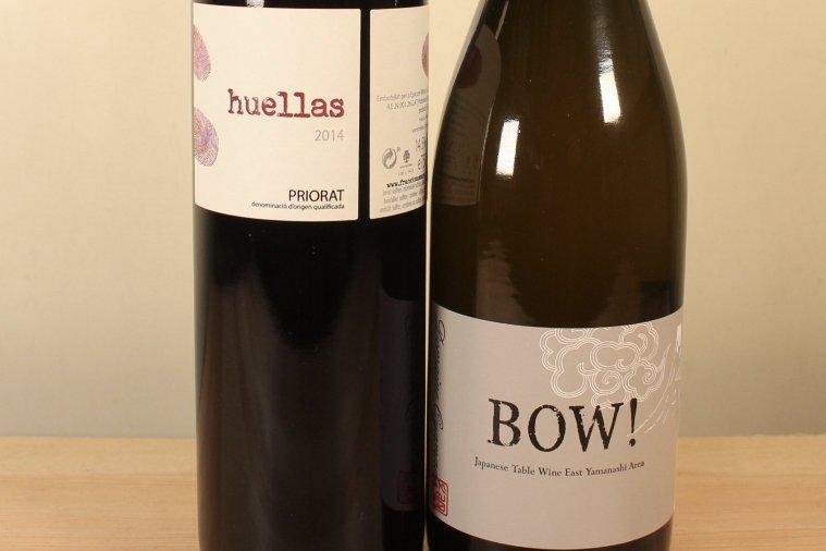 BOW!(白)2020 & Priorat 2014 Huellas プリオラート ウェリャス(赤)