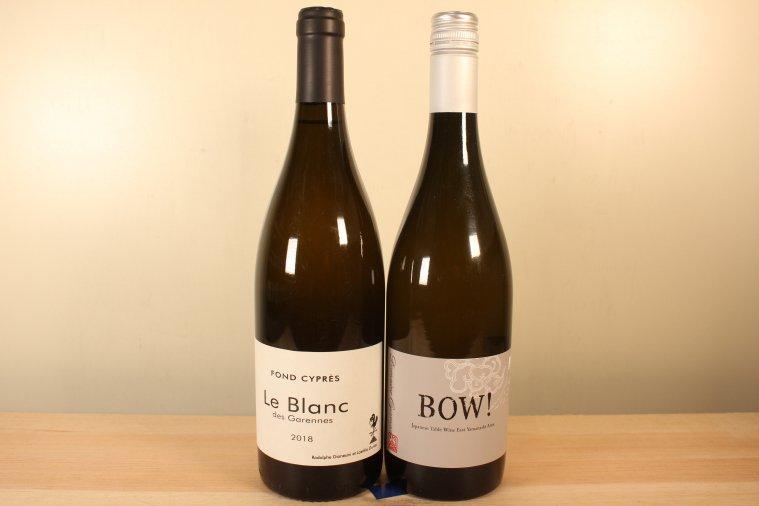 BOW!(白)2020 & Le Blanc des Garennes 2018 ル・ブラン デ・ガレンヌ(白)