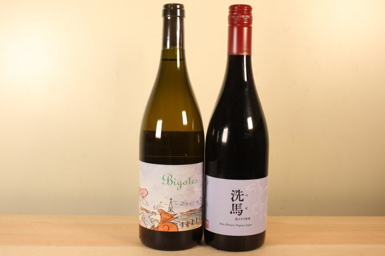 Seba Rouge  洗馬 2018 (赤) & Bourgogne Blanc 2018 Bigotes ブルゴーニュ ビゴット(白)