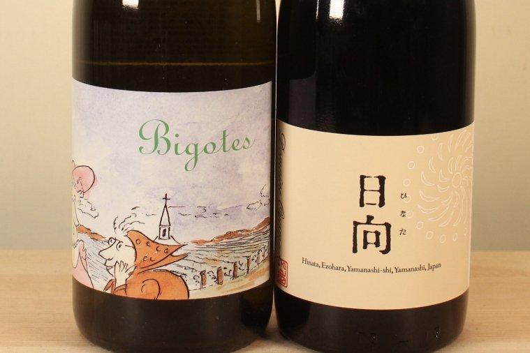 Hinata Rouge  日向 2018(赤) & Bourgogne Blanc 2018 Bigotes ブルゴーニュ ビゴット(白)