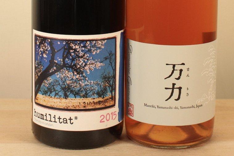 Manriki Rose 万力 2019 (ロゼ)& Priorat 2015 Humilitat プリオラート ユミリタ(赤)