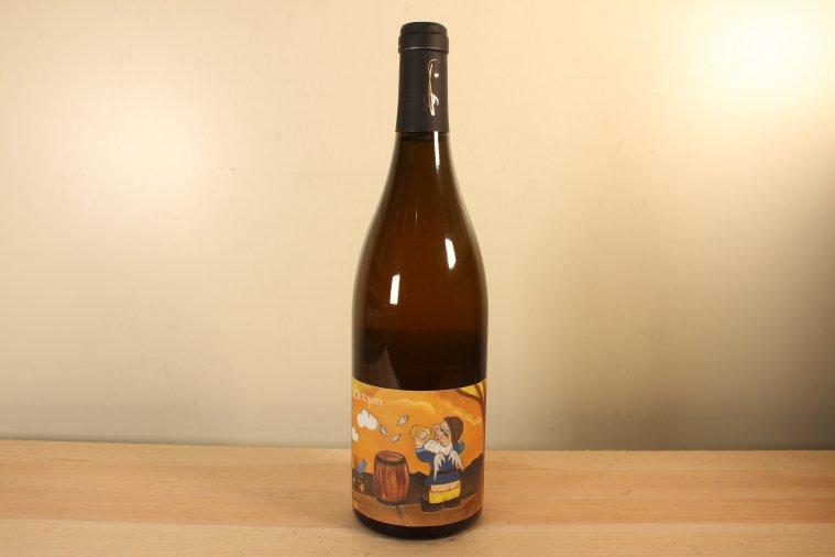 Hip Hip Jura (Chardonnay) 2018 ヒップ・ヒップ・ジュラ(シャルドネ) 12.5%