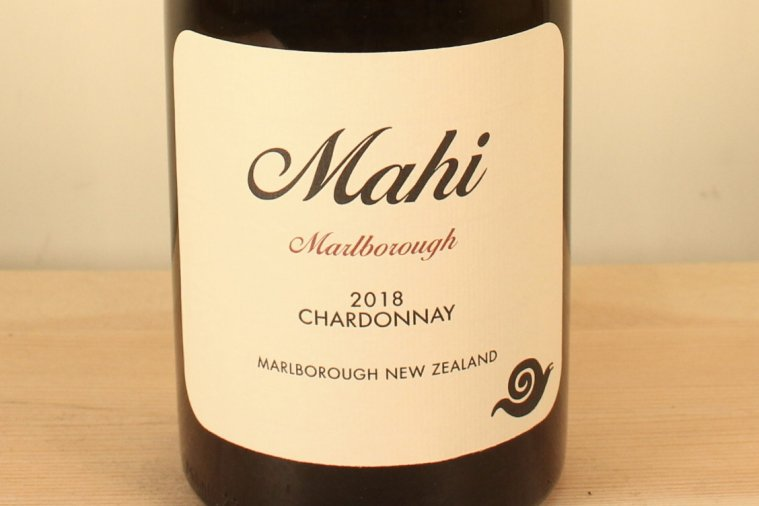 Mahi Twin Valleys Chardonnay マヒ ツインヴァレーズ シャルドネ2015
