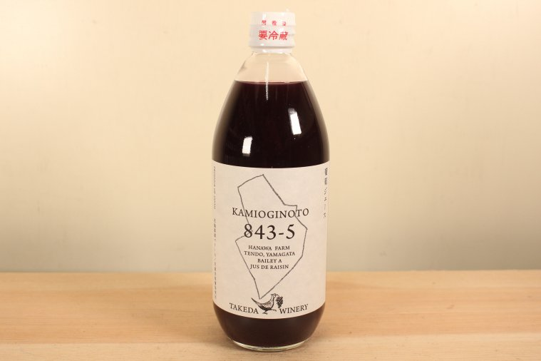 KAMIOGINOTO 843-5 葡萄ジュース 600ml