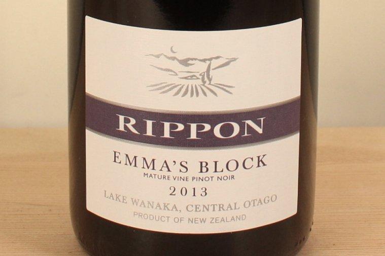 ピノ ノワール エマズ ブロック Pinot Noir Emma's Block 2013