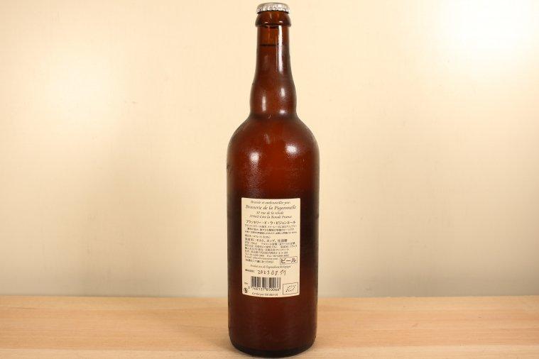 Bière Blonde Loirette 5.5% ビエール・ブロンド ロワレット 5.5% ナチュラルエールビール