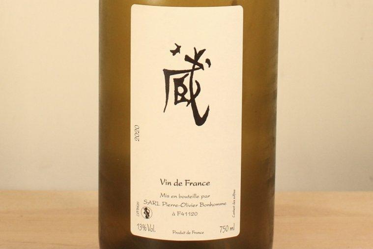 KURA Blanc 2020 クラ(蔵)(白)