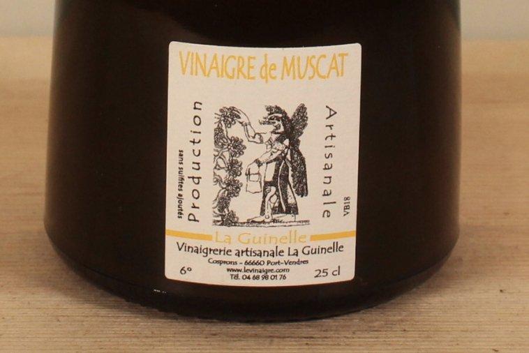 Vinaigre de Muscat 250ml / ヴィネーグル ド ミュスカ 250ml ナチュール・ヴィネガー