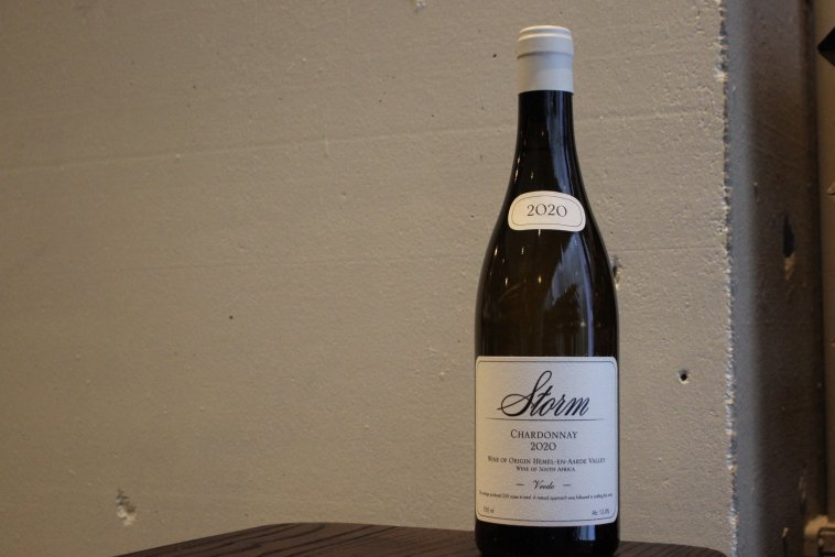 Vrede Chardonnay フレダ・シャルドネ 2020
