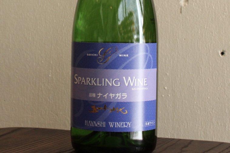 ナイヤガラスパークリングワイン