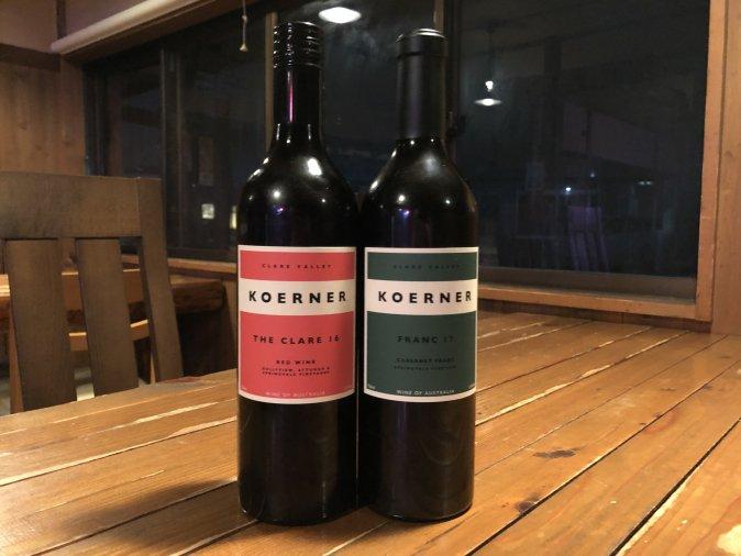 自然派ワイン〈Koerner Wine / コーナー〉 赤ワイン2本セット
