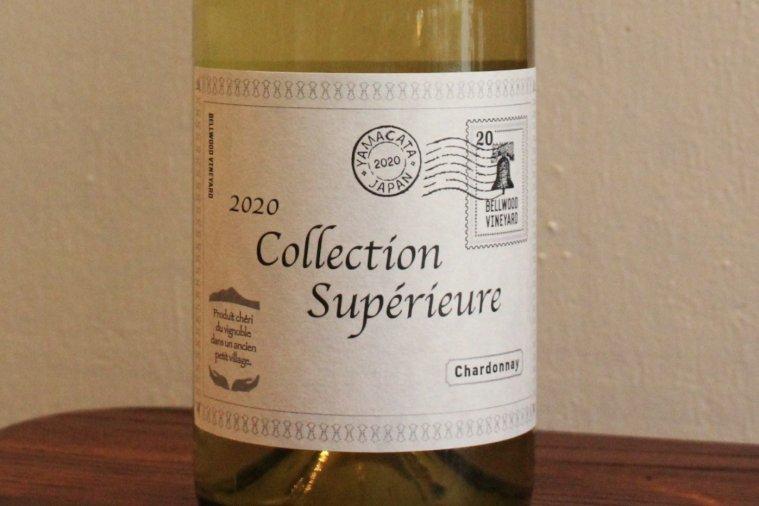 コレクション スペリオール 2020 シャルドネ Collection Superieure 2020 Chardonnay