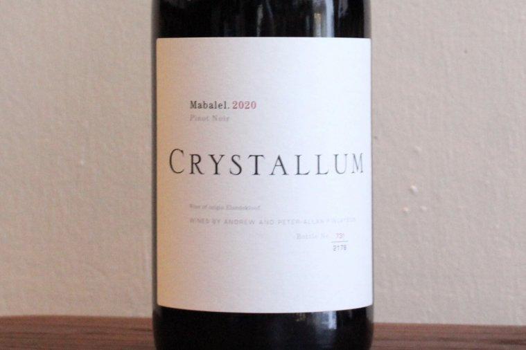 Mabalel Pinot Noir マバレル・ピノ・ノワール 2020
