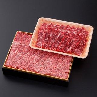 【佐賀牛】焼肉用赤身 1000g