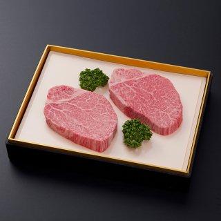 【佐賀牛】ヒレステーキ 240g(120g×2枚)