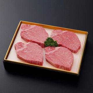 【佐賀牛】ヒレステーキ 480g(120g×4枚)