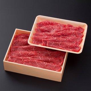 【九州産黒毛和牛】ももスライス 1000g(しゃぶしゃぶ・すき焼き)