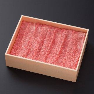 【九州産黒毛和牛】肩スライス 500g(しゃぶしゃぶ・すき焼き)