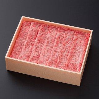 【九州産黒毛和牛】肩ローススライス 500g(しゃぶしゃぶ・すき焼き)
