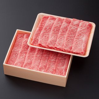 【九州産黒毛和牛】肩ローススライス 1,000g(しゃぶしゃぶ・すき焼きに)