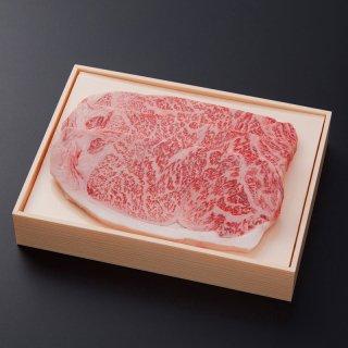 【九州産黒毛和牛】サーロインステーキ600g(200g×3枚)