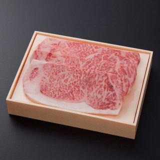 【九州産黒毛和牛】サーロインステーキ800g(200g×4枚)