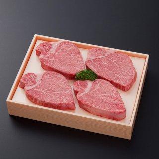 【九州産黒毛和牛】ヒレステーキ480g(120g×4枚)