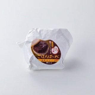 プレミアムごはんば〜が 金沢カレー