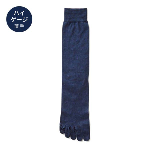 【Affito】ネイビー×ネイビードット クルー丈 5本指ソックス 日本製 スーツスタイルに