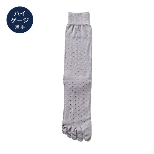 【Affito】ダークグレー×ボルドーピンドット クルー丈 5本指ソックス 日本製 スーツスタイルに
