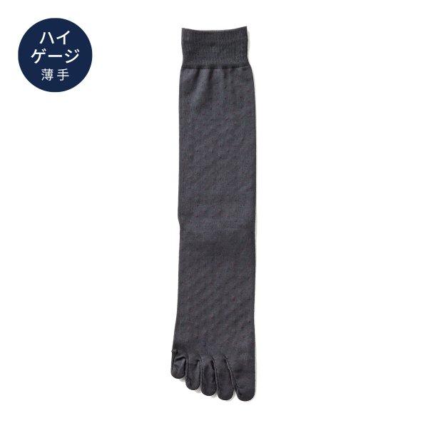 【Affito】チャコール×ボルドーピンドット クルー丈 5本指ソックス 日本製 スーツスタイルに