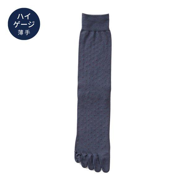 【Affito】ネイビーグレー×ボルドーピンドット クルー丈 5本指ソックス 日本製 スーツスタイルに