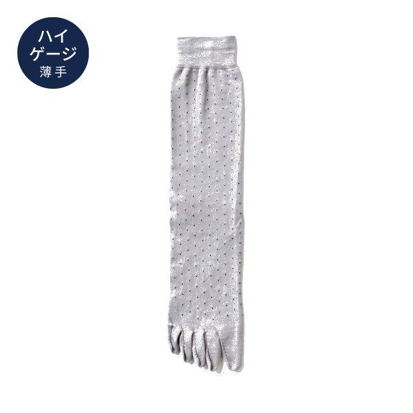 【Affito】ミドルグレー×ネイビーピンドット クルー丈 5本指ソックス 日本製 スーツスタイルに