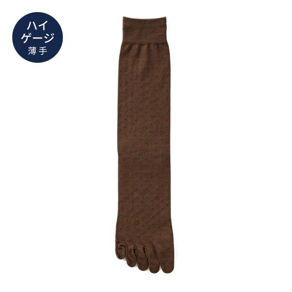 【Affito】カーキーブラウン×ネイビーピンドット クルー丈 5本指ソックス 日本製 スーツスタイルに