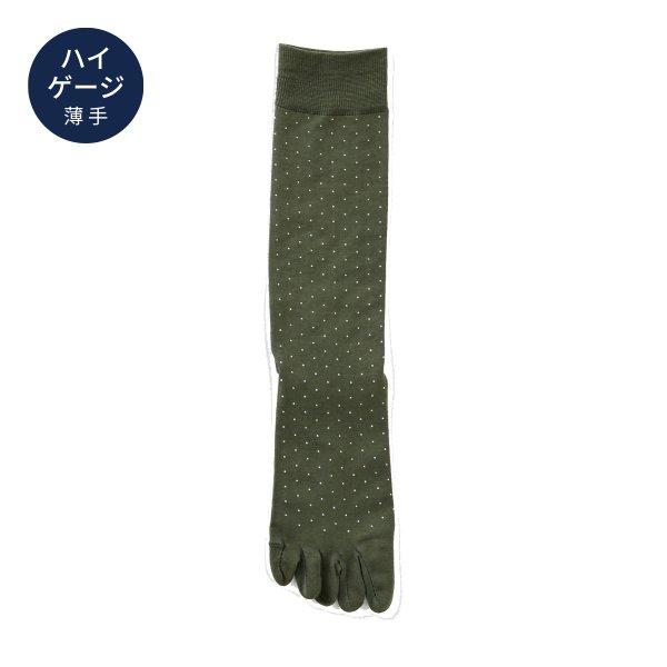 【Affito】モスグリーン×ベージュピンドット クルー丈 5本指ソックス 日本製 スーツスタイルに