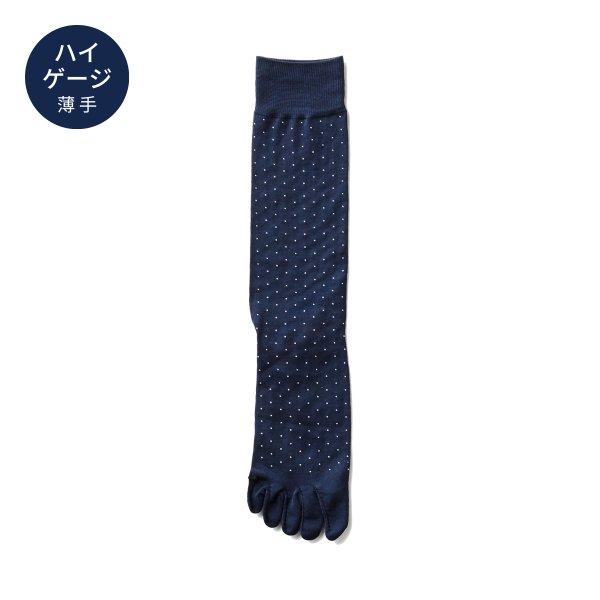 【Affito】ネイビー×ベージュピンドット クルー丈 5本指ソックス 日本製 スーツスタイルに
