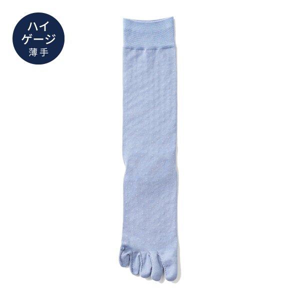 【Affito】アイスソード×ベージュピンドット クルー丈 5本指ソックス 日本製 スーツスタイルに