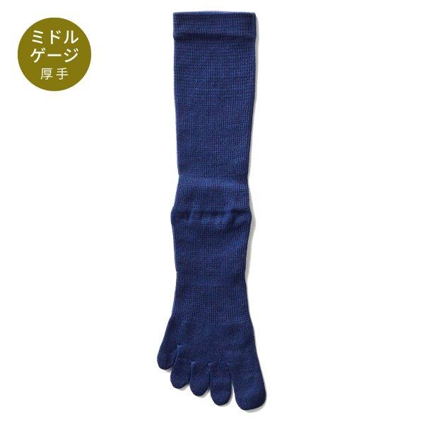 【Affito】花紺 無地 クルー丈 5本指ソックス 日本製 スーツスタイルに
