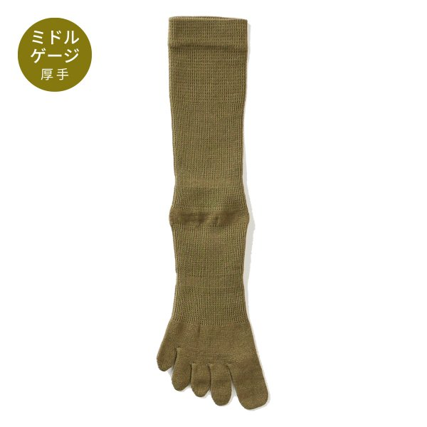 【Affito】オリーブドラブ無地 クルー丈 5本指ソックス 日本製 スーツスタイルに