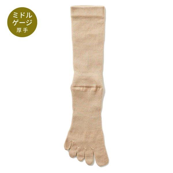 【Affito】ラクダベージュ無地 クルー丈 5本指ソックス 日本製 スーツスタイルに