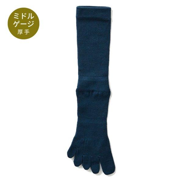 【Affito】ミッドナイトブルー無地 クルー丈 5本指ソックス 日本製 スーツスタイルに