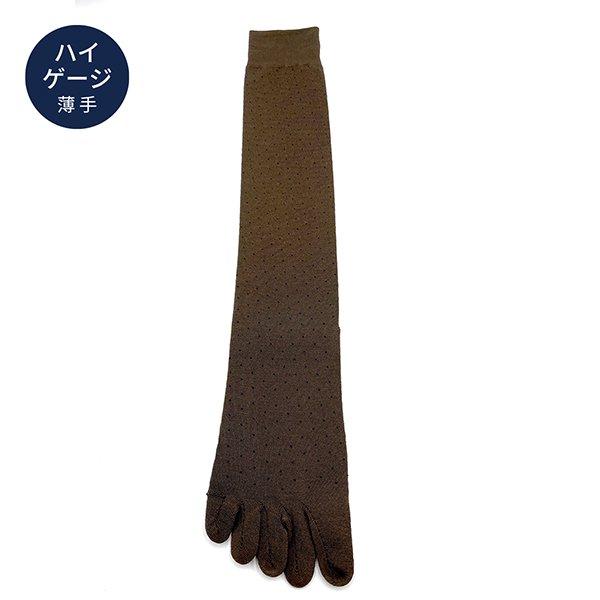 【Affito】カーキーブラウン×ネイビーピンドット ロングホーズタイプ 5本指ソックス 日本製 スーツスタイルに