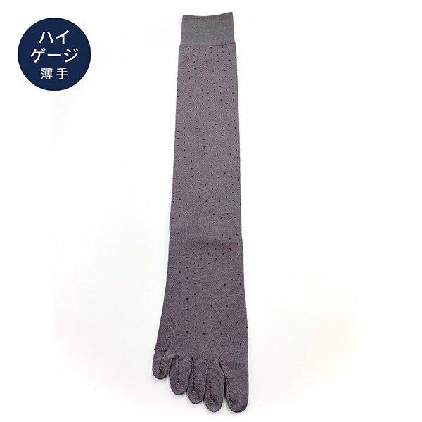 【Affito】ダークグレー×ボルドーピンドット ロングホーズ 5本指ソックス 日本製 スーツスタイルに