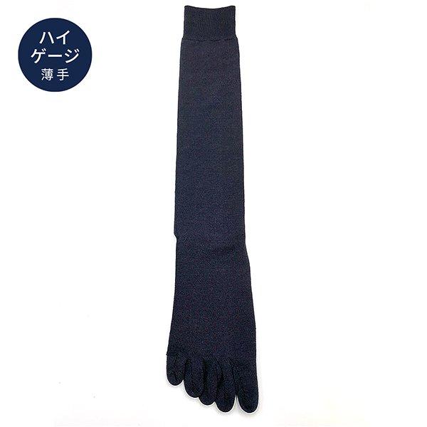【Affito】チャコール×ボルドーピンドット ロングホーズ 5本指ソックス 日本製 スーツスタイルに