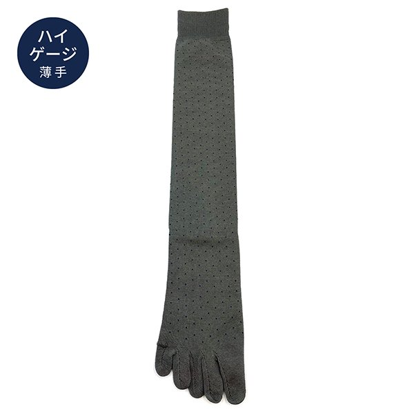 【Affito】モスグレー×ネイビーピンドット ロングホーズ 5本指ソックス 日本製 スーツスタイルに