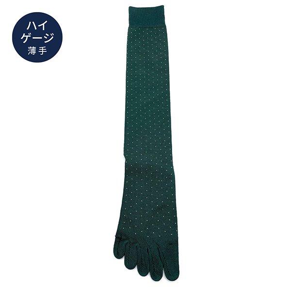 【Affito】もみの木グリーン×ベージュピンドット ロングホーズ 5本指ソックス 日本製 スーツスタイルに