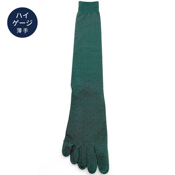 【Affito】もみの木グリーン×ボルドーピンドット ロングホーズ 5本指ソックス 日本製 スーツスタイルに